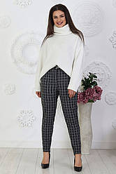 Стильные женские брюки из шерстяного трикотажа в клетку