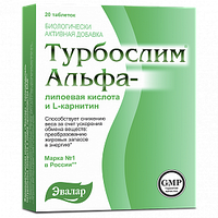 Турбослім Альфа-ліпоєва кислота L-карнітин Сприяє зниженню ваги за рахунок прискорення обміну речовин 20т.