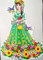 Плакат для декору. Дівчина-Весна. (НП)