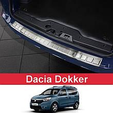 Захисна накладка на задній бампер для Renault Dokker 2012-2017 /нерж.сталь/