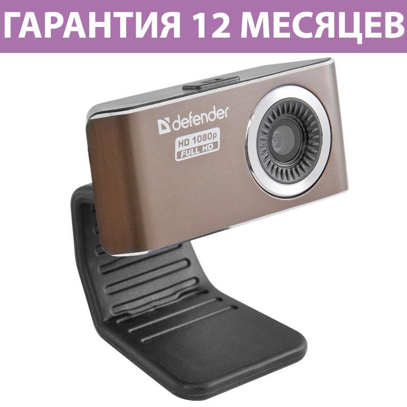 Веб-камера Defender G-LENS 2693 Full HD, USB 2.0, встроенный микрофон