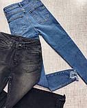 """Джинсы """"Американки"""" Цвет: серый, голубой, фото 3"""