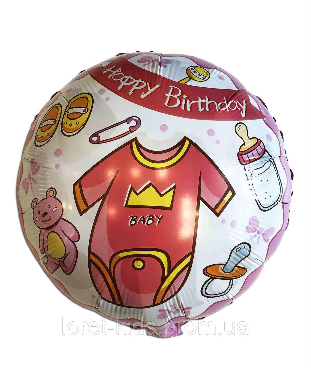 Воздушный фольгированный шар Happy Birthday Baby girl