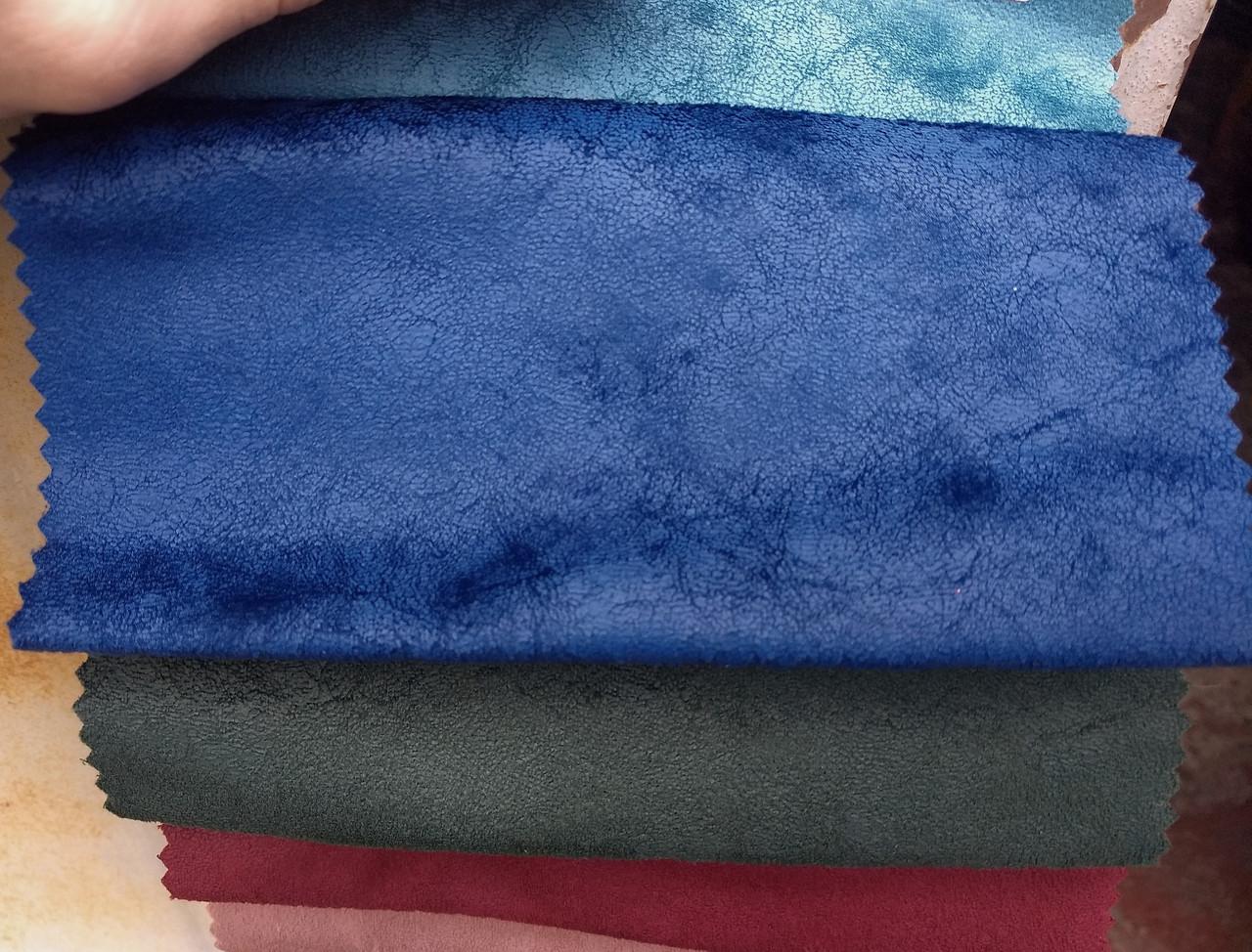 Обивочная влагоотталкивающая ткань Гелекси 9 блу (GALAXY 9 BLUE)