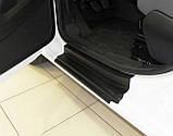 Пластиковые защитные накладки на пороги для Citroen Berlingo II / Peugeot Partner II B9 2008-2018, фото 3