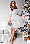 Короткое женское платье с воздушной фатиновой юбкой, фото 2
