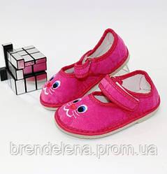 Тапочки яркие детские Slippers (р25-29) 25