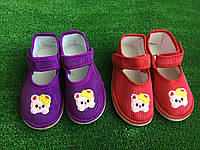 Тапочки яркие детские Slippers (р25-29)