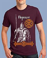 Освященная футболка «Пересвет»