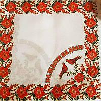 Платочек свадебный габардин, фото 1