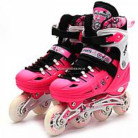 Детские ролики розовые (размер 35-38, металл, светящиеся колёса ПУ) LF905M
