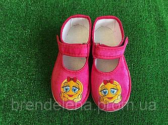 Тапочки яскраві дитячі Slippers (р25-29)