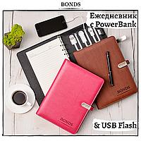 Ежедневник BONDS с Powerbank и флешкой 16 Gb цвет Фуксия new