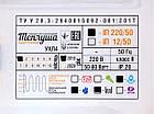 """Инкубатор """"Теплуша ИБ-72 Люкс 220/50 ЛА"""" (ламповый, автоматический), фото 5"""