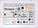 """Інкубатор """"Теплуша ІБ-72 Люкс 220/50 ТА"""" (Теновий, автоматичний), фото 5"""