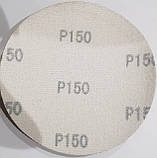 Диск наждачный на липучке VELCRO d 125 мм, фото 2