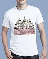 Освященная мужская хлопковая футболка с рисунком «София Киевская» стильная современная качественная