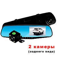 Зеркало Видеорегистратор с двумя камерами + FM Модулятор CAR G7