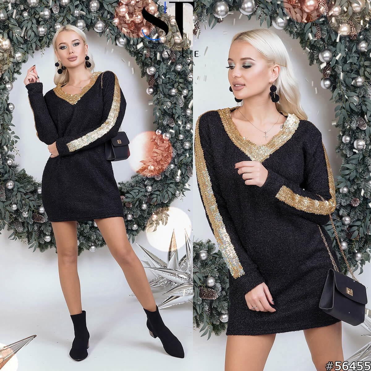 Пушистое красивое платье-свитер с вставками из пайетки по вырезу и рукавах