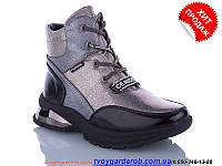 Шикарные ботиночки для девочки демисезонные БАШИЛИ р32-37 (код 6101-00)