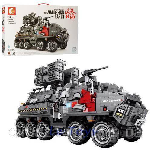 """Конструктор Sembo 107007 (Аналог Lego Technic) """"Военное транспортное средство"""" 1925 деталей"""