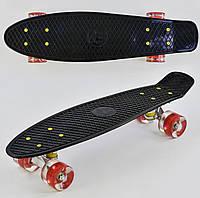 Скейт (пенни борд) Penny board со светящимися колесами колеса ЧЕРНЫЙ арт. 0990/76761, фото 1