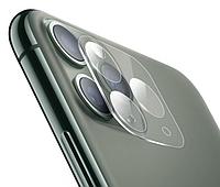 Защитное стекло для камеры iPhone 11 PRO FULL SCREEN