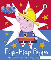 Flip-Flap Peppa (934575)