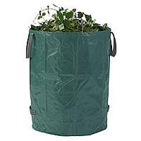 Мешок садовый Florabest (HG02372)