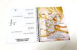 Чарівний щоденник. Єва Митник, фото 5