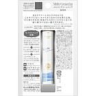 ROHTO Mentholatum Melty Cream тающий крем с керамидами для губ без запаха (2,4 г), фото 2