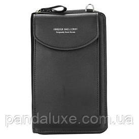 Сумочка Клатч гаманець жіночий Baellerry Forever колір чорний