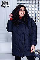 Куртка женская / плащевка, синтепон 250 / Украина 7-5-232, фото 1