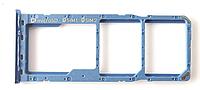 Лоток для сим карты и карты памяти для Samsung A705F Galaxy A70, синий, на две Sim-карты