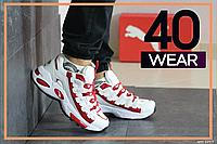 Мужские кроссовки Puma CELL Endura, белые с красным