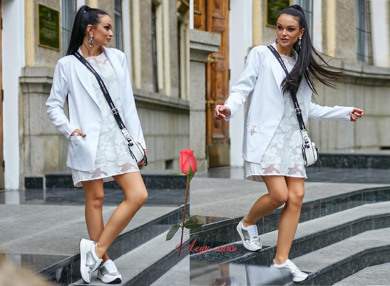 Женский  офисный пиджак белого цвета  SV-1088