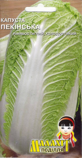 Семена капуста Пекинская 1г Зеленая (Малахiт Подiлля)