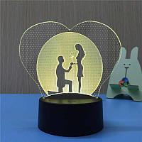 3D Светильник в форме сердца, Романтика. 1 светильник - 16 цветов света. Подарок девушке на 8 марта