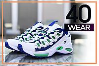 Мужские кроссовки Puma CELL Endura, белые с синим