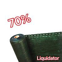 Притеняющая сетка  70% 1.5м*100м