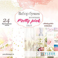 """Набор бумаги """"Pretty pink"""" 15х15, 24 двусторонних листа"""