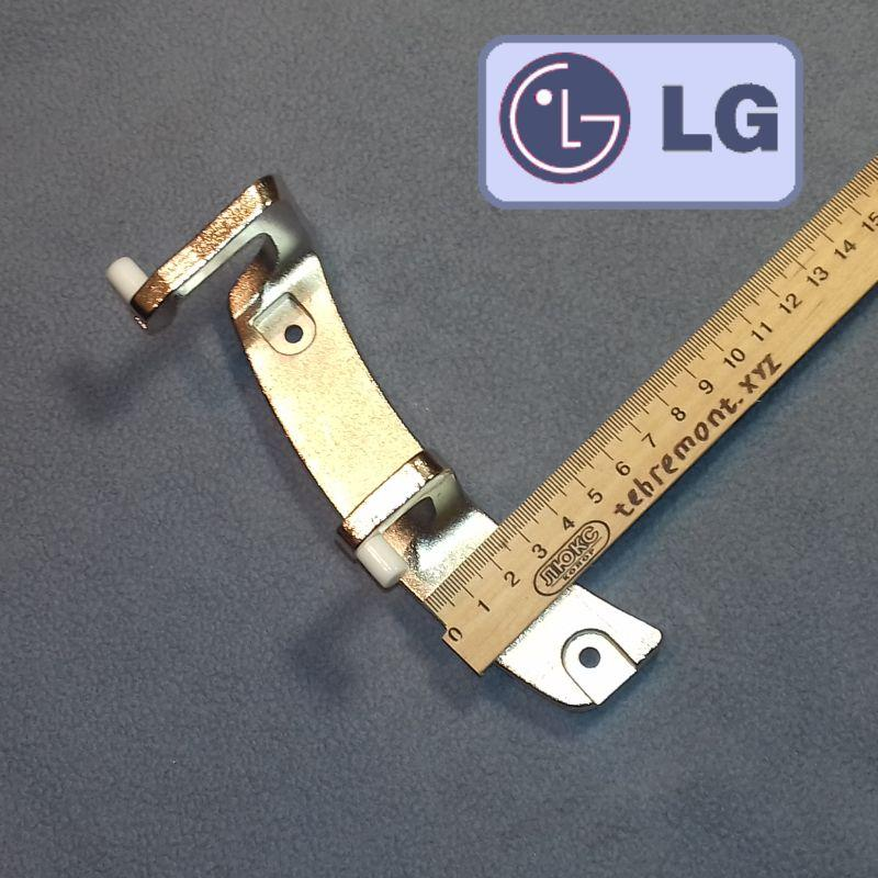 Петля люка 4774EN2002A / 4774ER2005A для стиральной машины LG