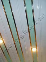 Реечный подвесной алюминиевый потолок: белый с зеленым и с золотой зеркальной вставкой