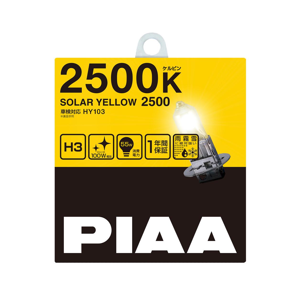 Автолампы PIAA SOLAR YELLOW  ☀ 2500K - желтый свет H3