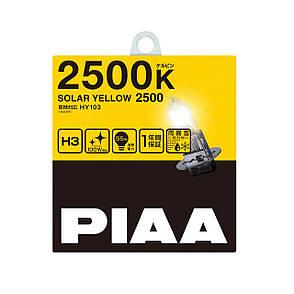 Автолампы PIAA SOLAR YELLOW  ☀ 2500K - желтый свет H3, фото 2