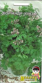 Семена Кориандр (Кинза) 2г Зеленый (Малахiт Подiлля)