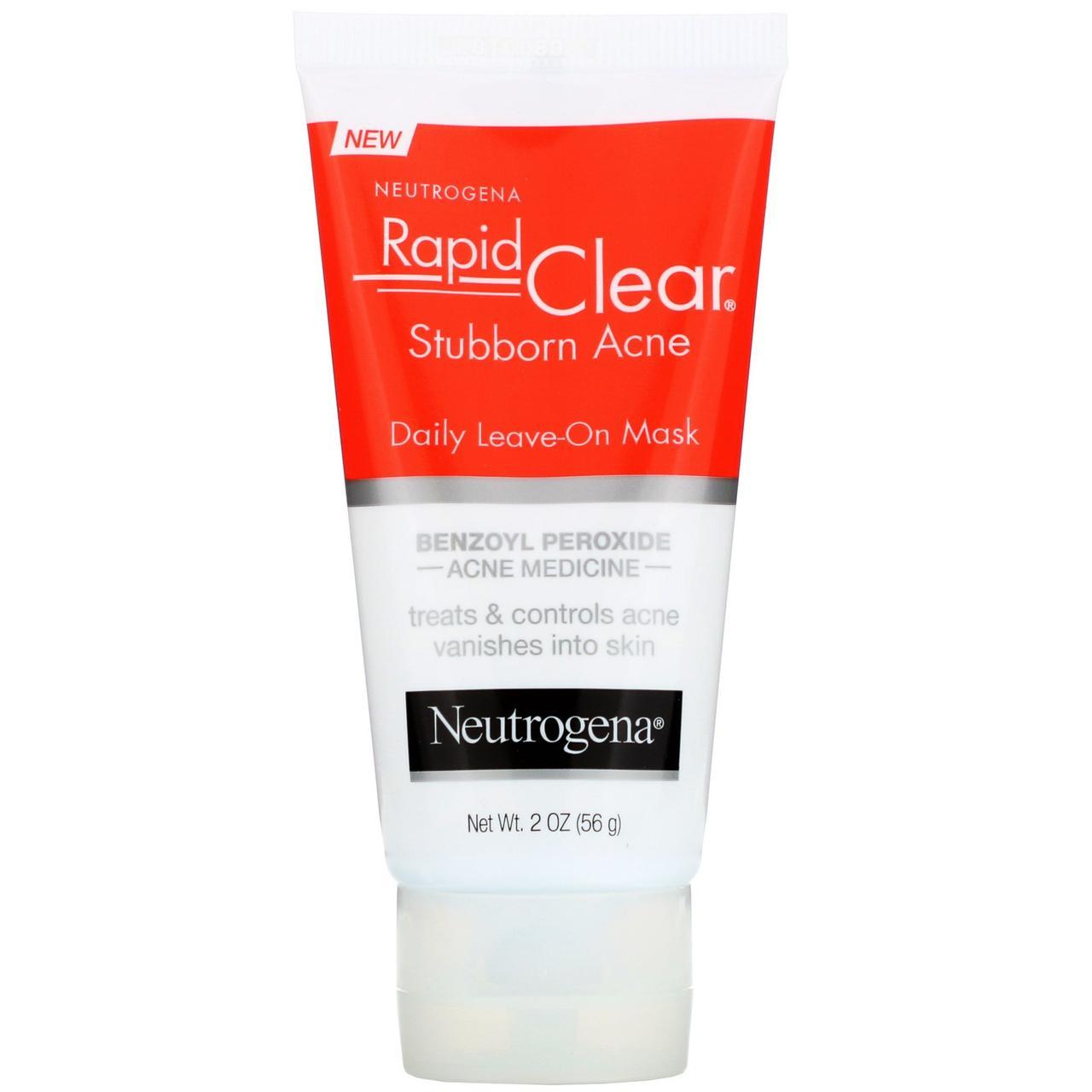 Ежедневная несмываемая маска Neutrogena, от угревой сыпи, мгновенное очищение, 2 унции (56 г)