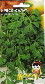 Семена Салат Кресс-Салат 2г Зеленый (Малахiт Подiлля)