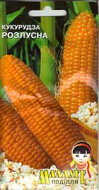 Семена кукуруза Розлусна 5г Желтая (Малахiт Подiлля)