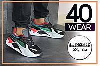 Мужские кроссовки Puma RS-X Hard Drive, чёрно-белые с зелёным